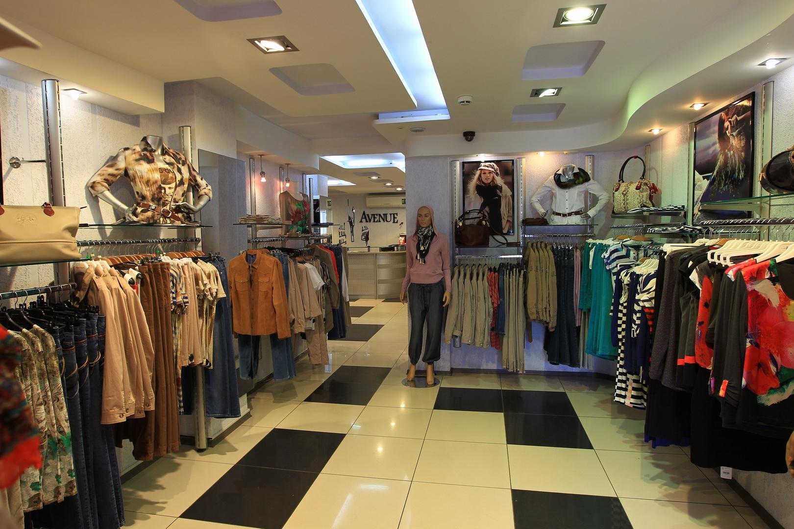 Fashion avenue store website 46